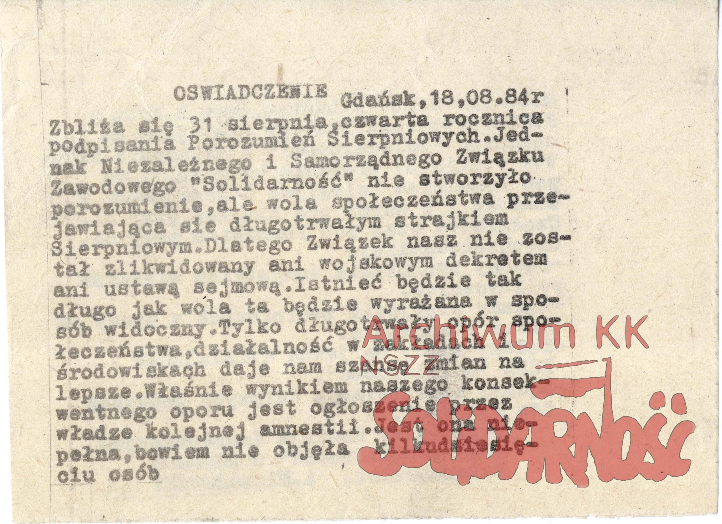 AKKS-347-76-6-049A