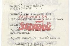 AKKS-347-76-6-035B