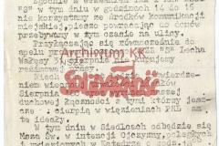 AKKS-347-76-6-036