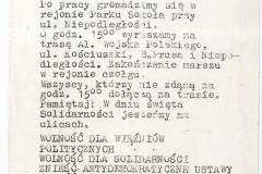 AKKS-347-76-6-039